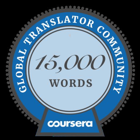 traductora